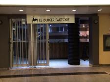Le Burger Faktorie
