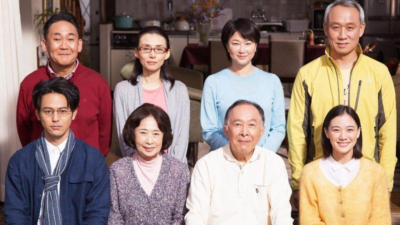 whatawonderfulfamily