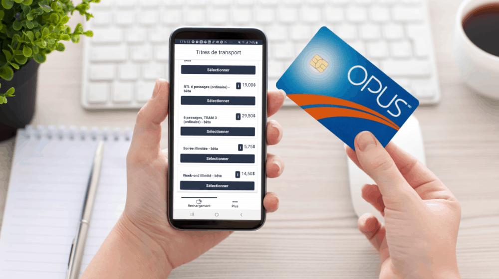 stm artm mobile app phones application tickets online